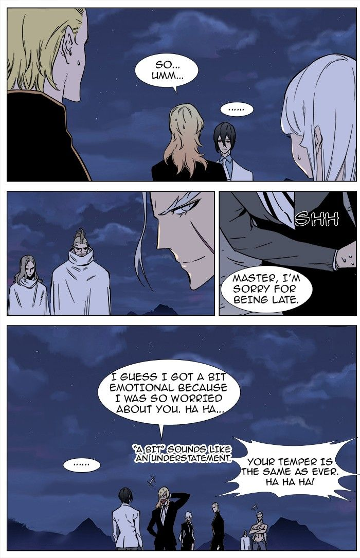 Noblesse 359 Page 2