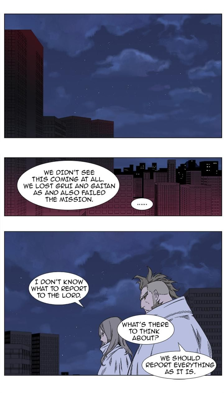 Noblesse 360 Page 2