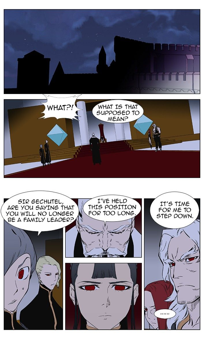 Noblesse 361 Page 2