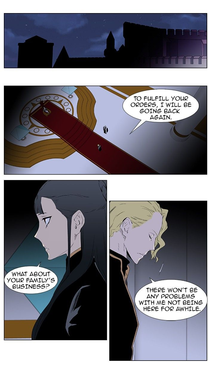 Noblesse 363 Page 2