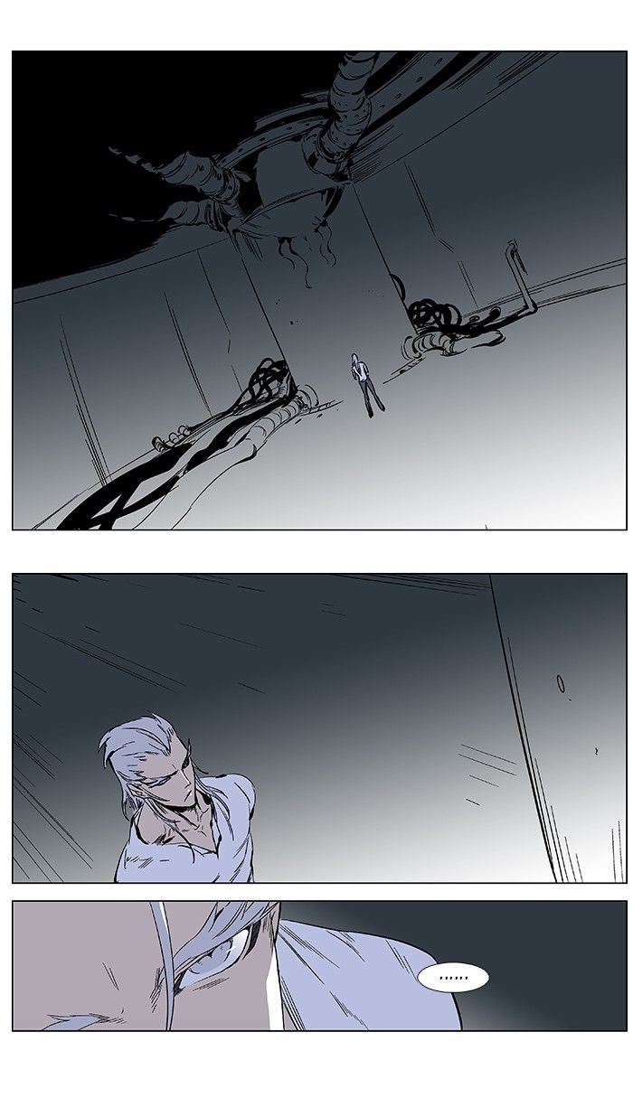 Noblesse 364 Page 2