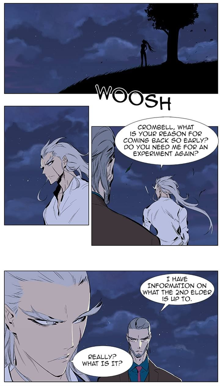 Noblesse 365 Page 2