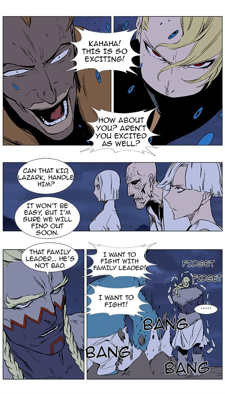 Noblesse 366 Page 2