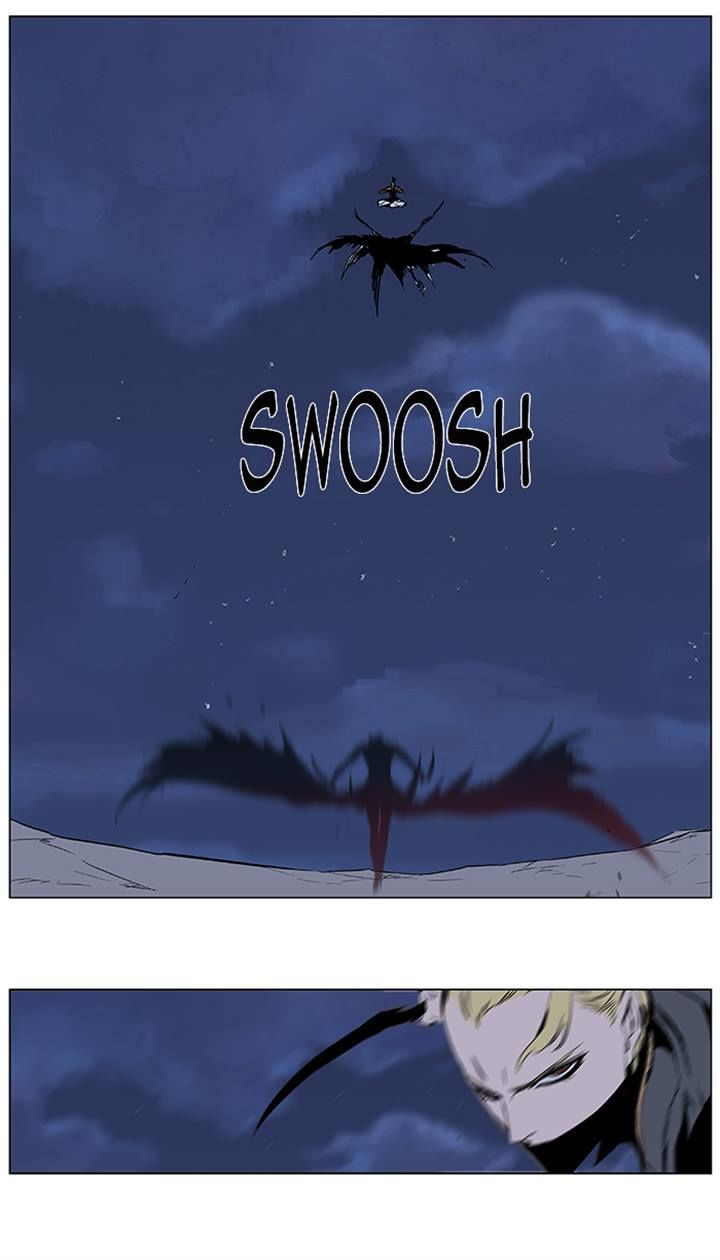 Noblesse 367 Page 2