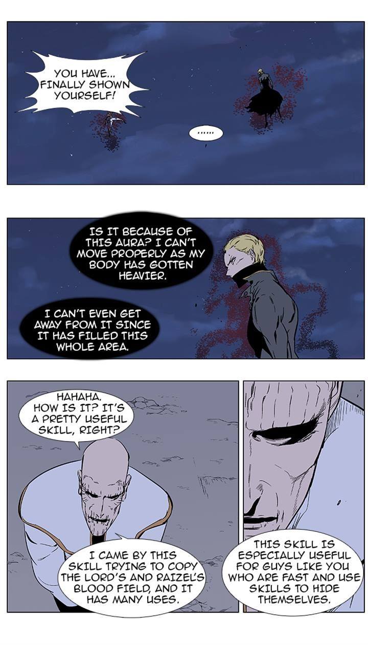 Noblesse 369 Page 1
