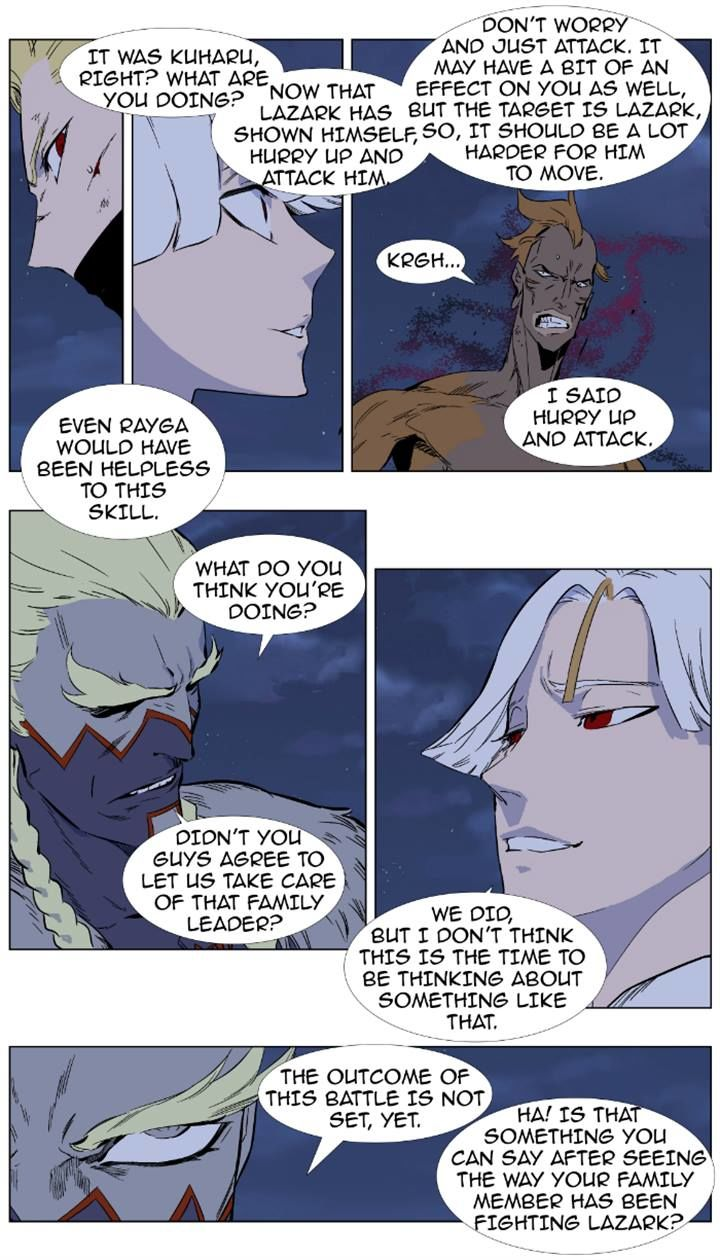 Noblesse 369 Page 2