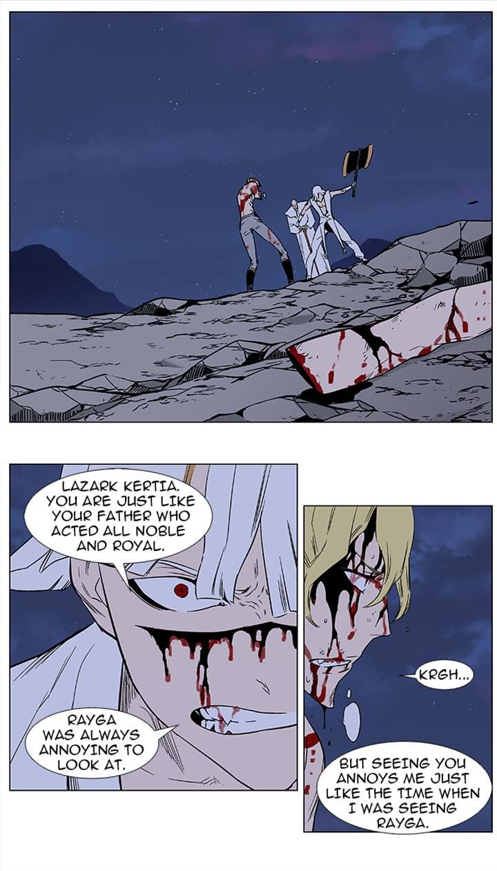 Noblesse 371 Page 2