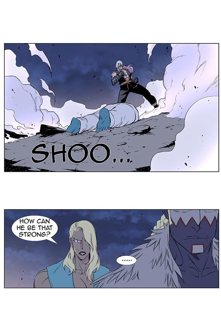 Noblesse 379 Page 2