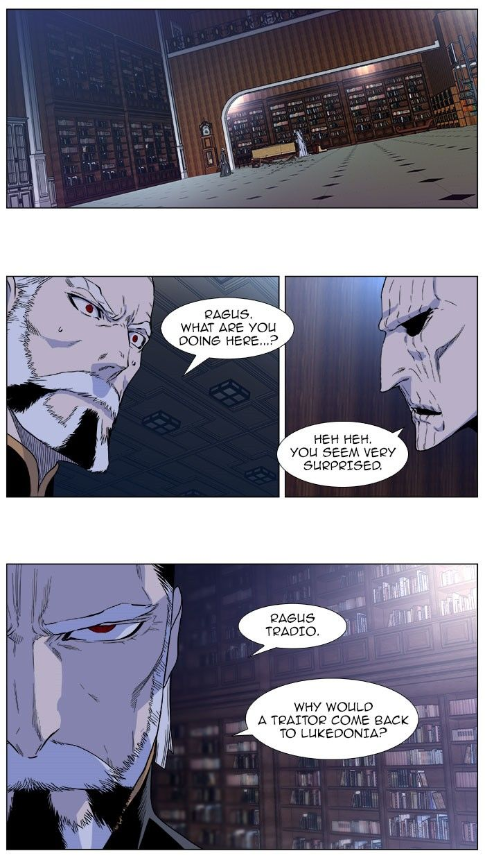 Noblesse 380 Page 2
