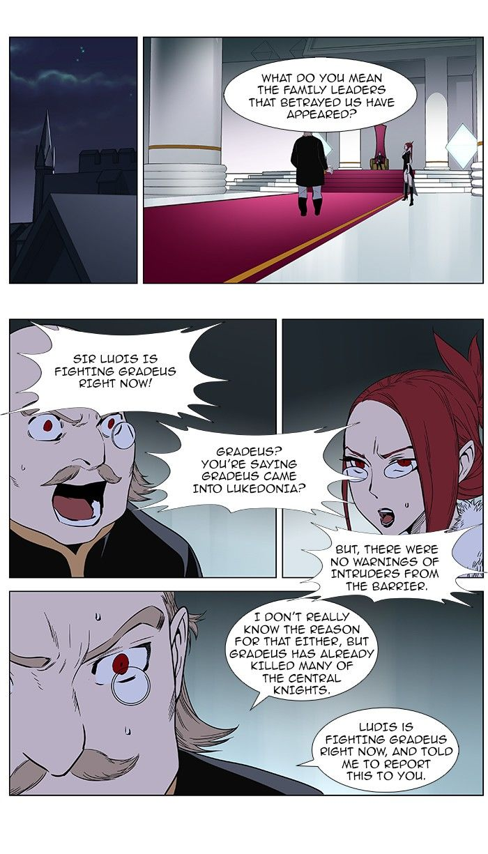 Noblesse 381 Page 2