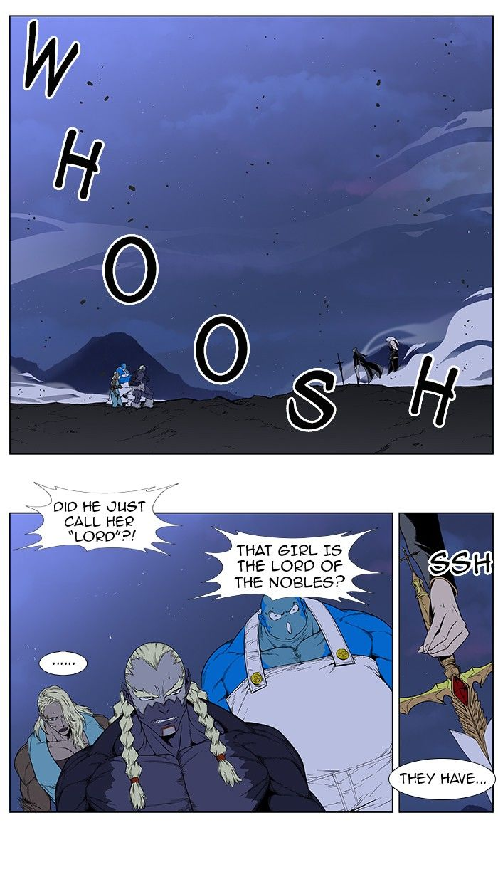 Noblesse 387 Page 2