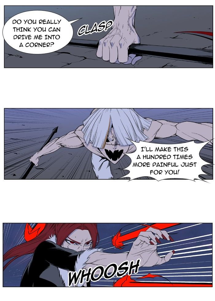 Noblesse 388 Page 2