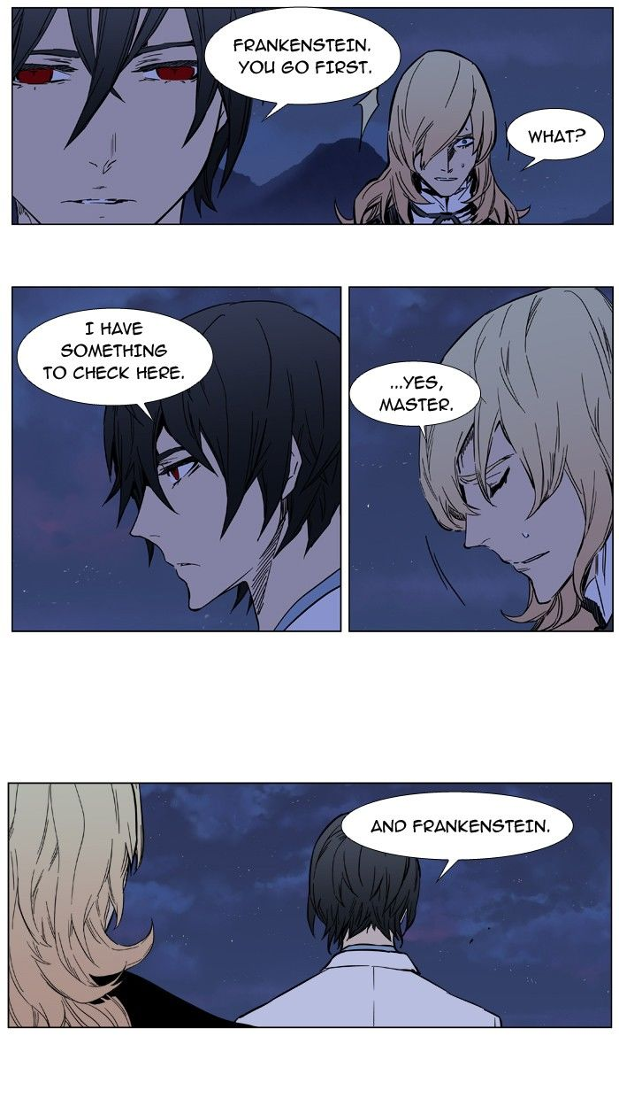 Noblesse 389 Page 2