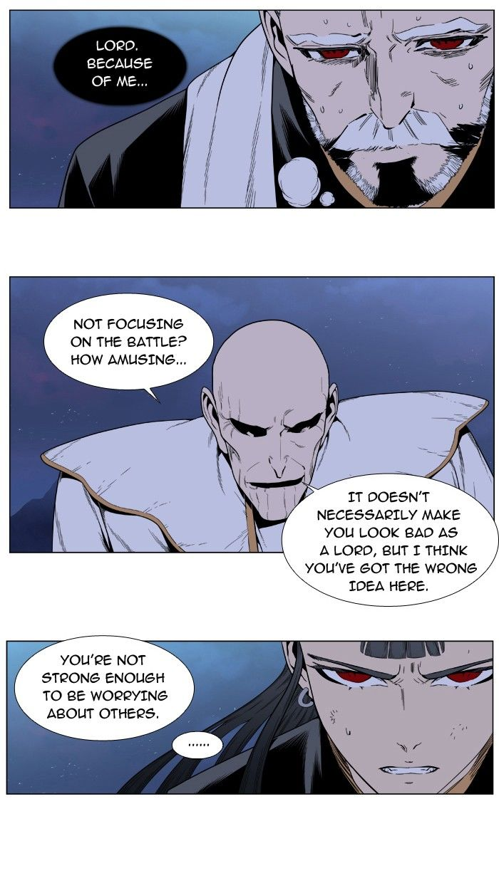 Noblesse 390 Page 2