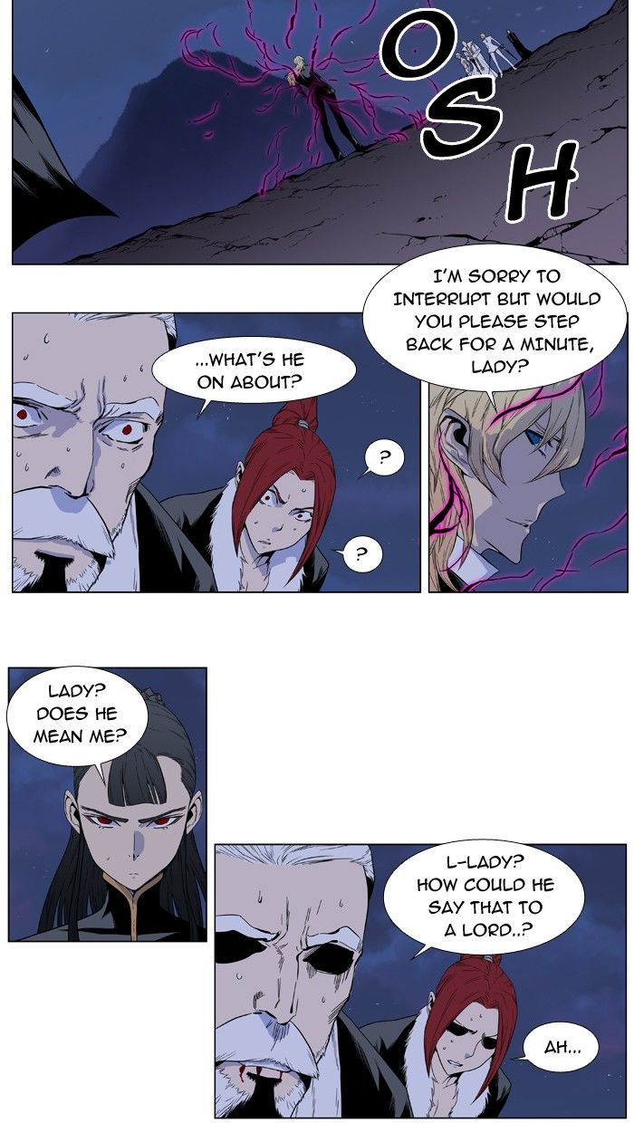 Noblesse 391 Page 2