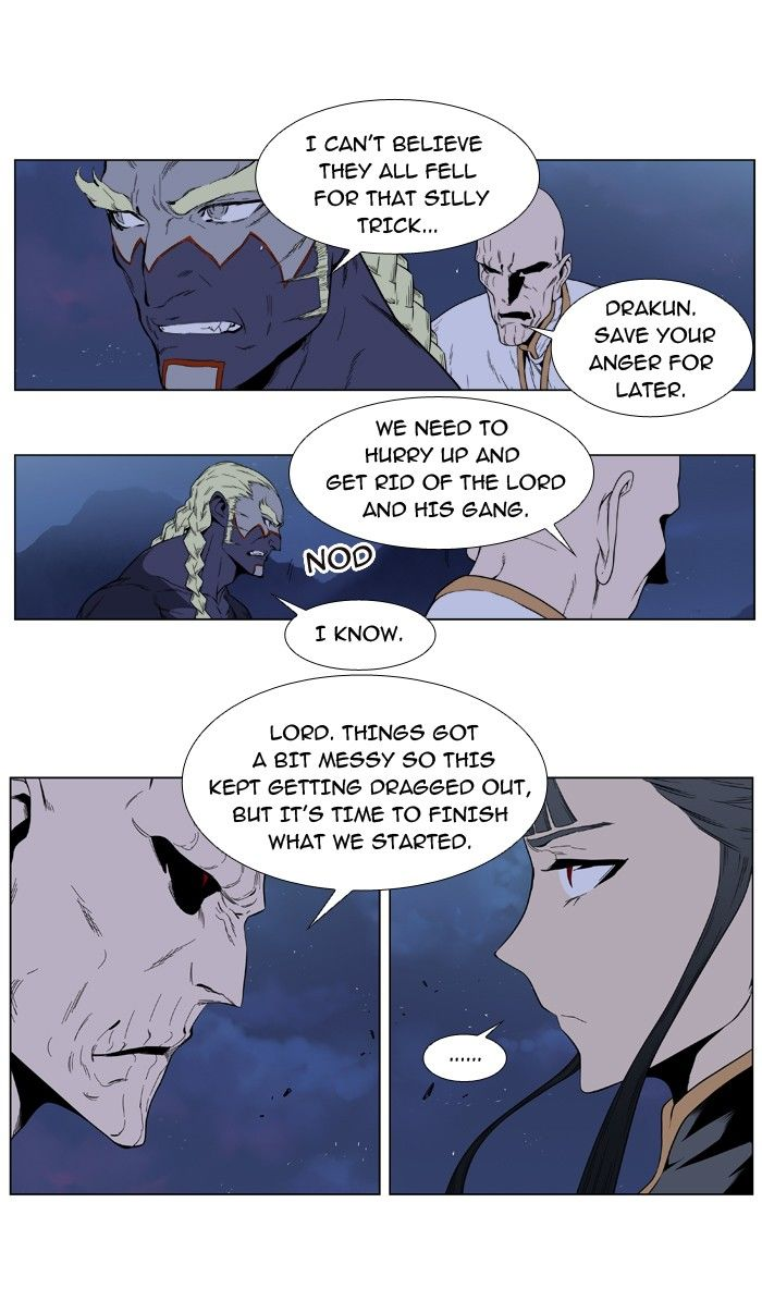 Noblesse 392 Page 2
