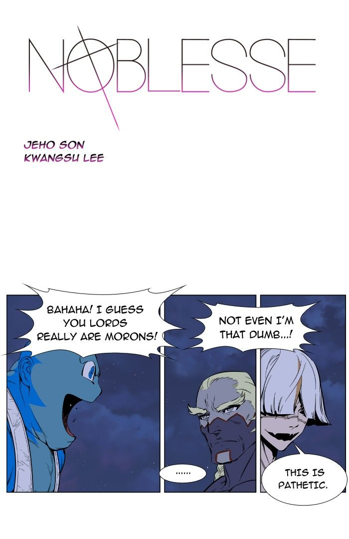 Noblesse 393 Page 1