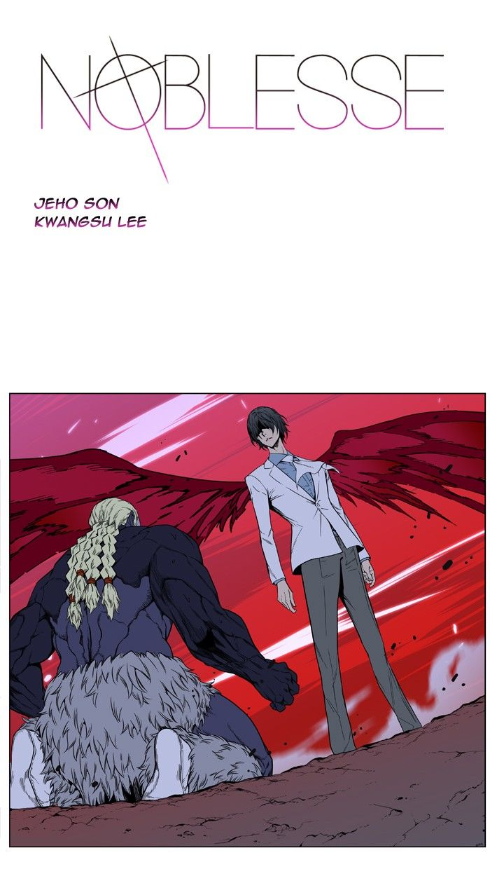 Noblesse 394 Page 1
