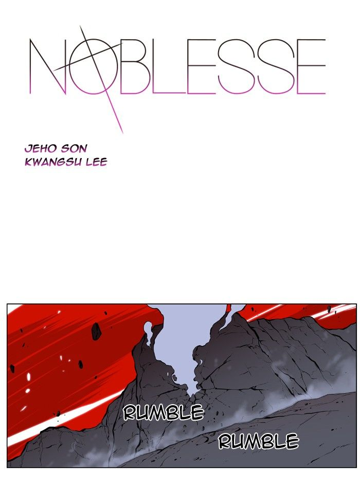 Noblesse 395 Page 1