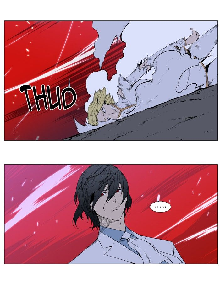 Noblesse 395 Page 2