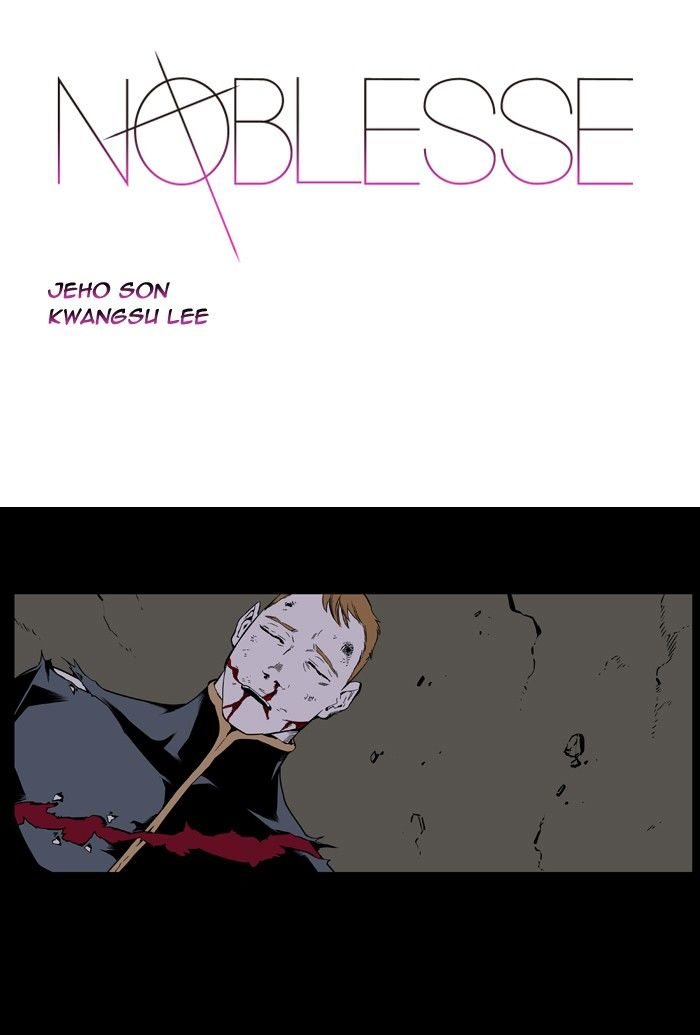 Noblesse 396 Page 1