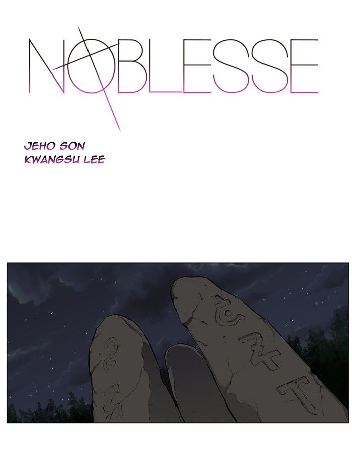 Noblesse 397 Page 1