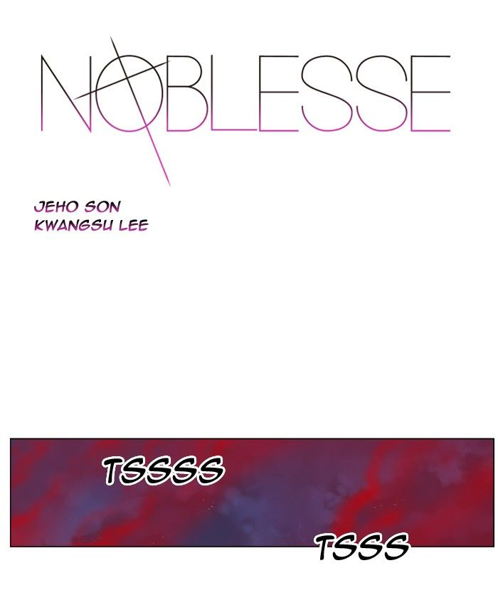 Noblesse 398 Page 1
