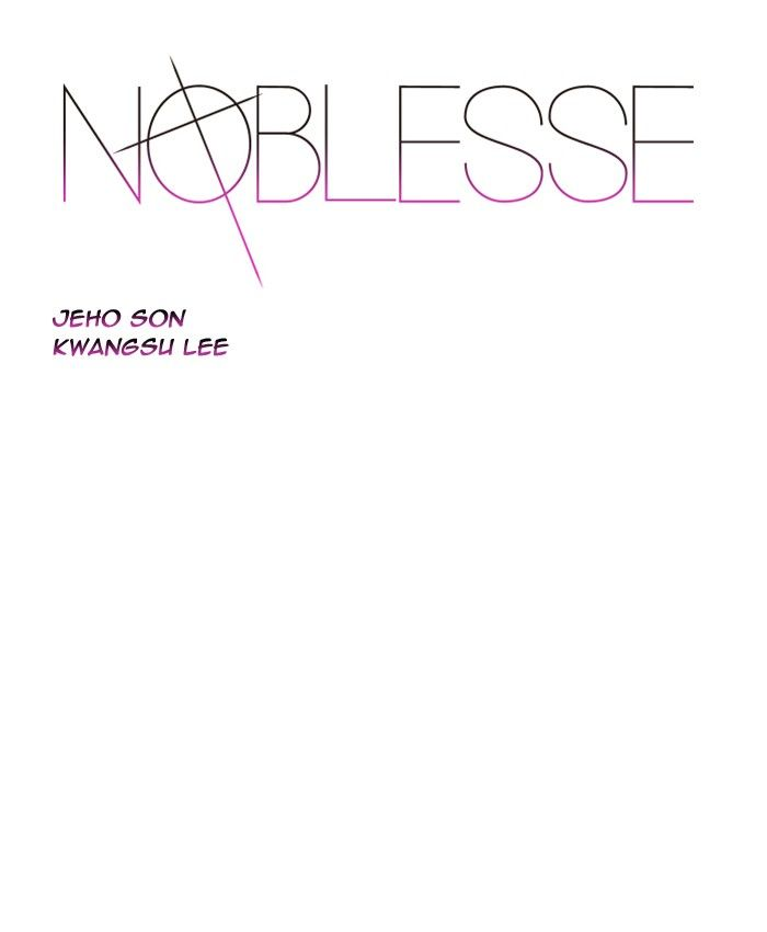Noblesse 399 Page 1