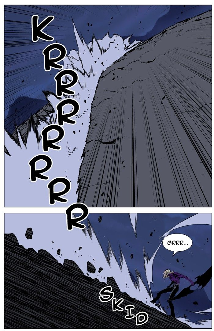 Noblesse 399 Page 2