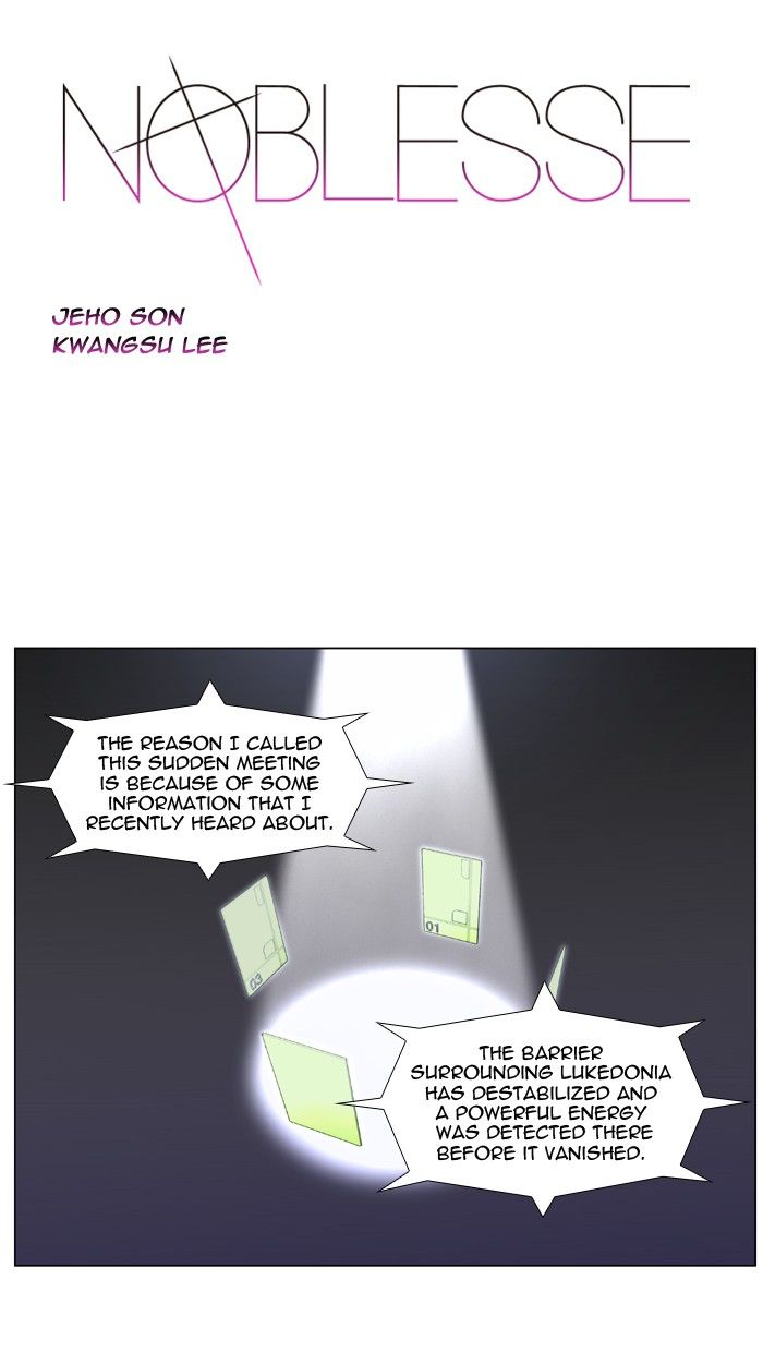 Noblesse 401 Page 1