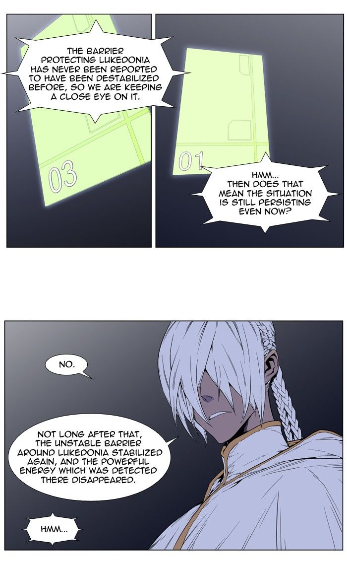 Noblesse 401 Page 2