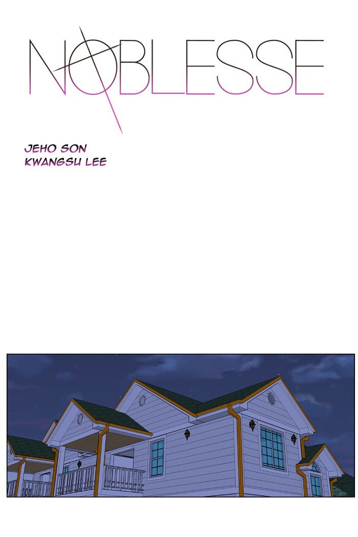 Noblesse 402 Page 1