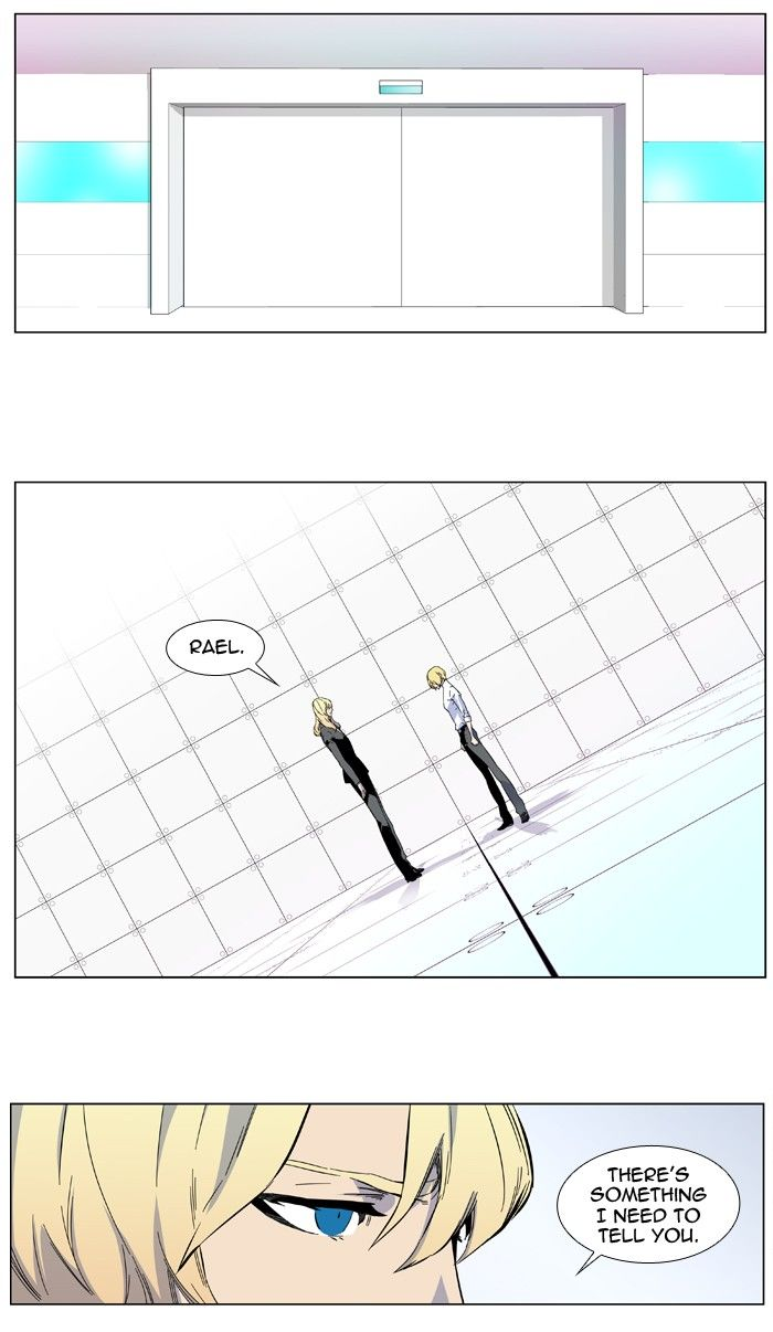 Noblesse 402 Page 2