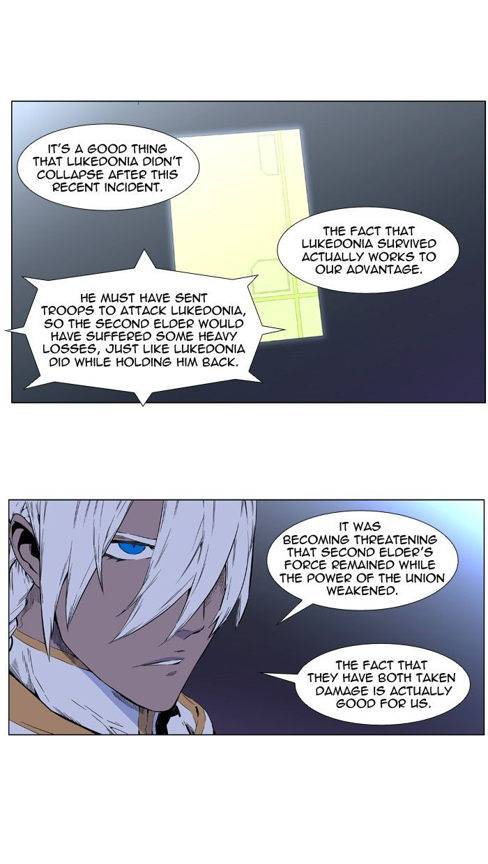 Noblesse 403 Page 2