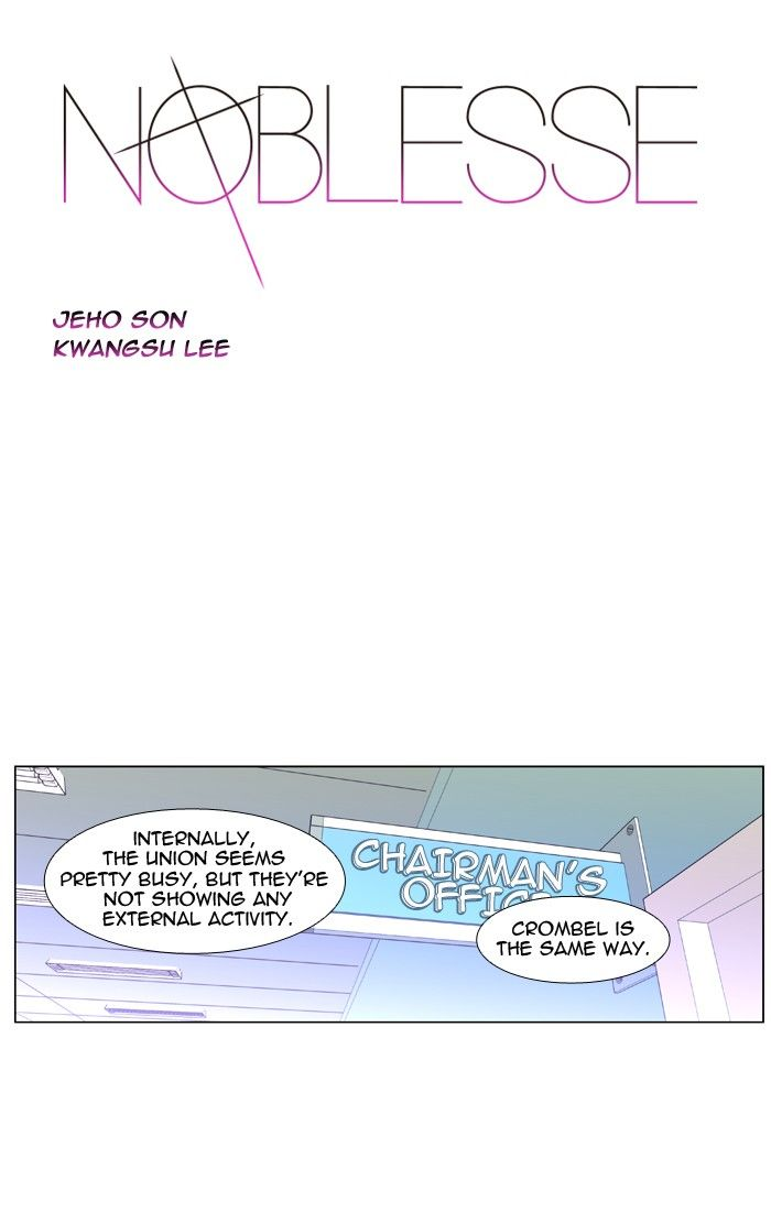 Noblesse 404 Page 1