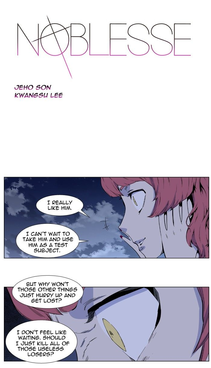 Noblesse 406 Page 1