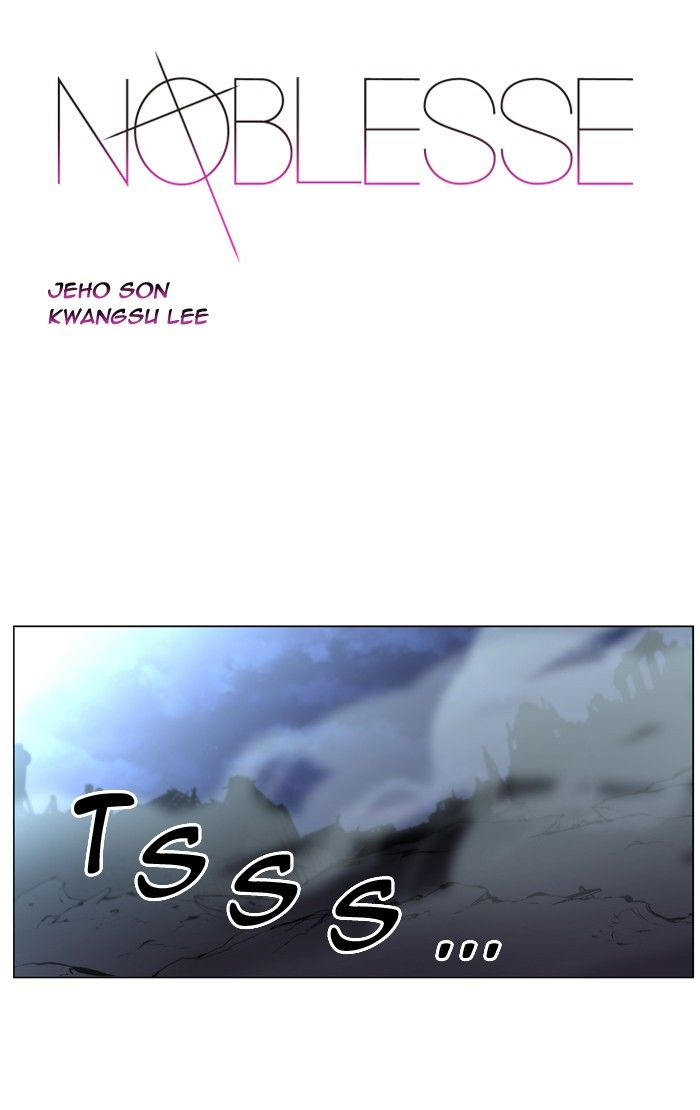 Noblesse 407 Page 1
