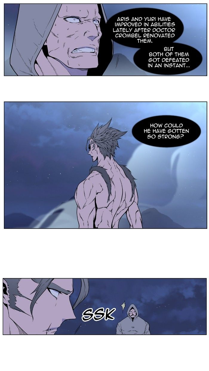 Noblesse 407 Page 2