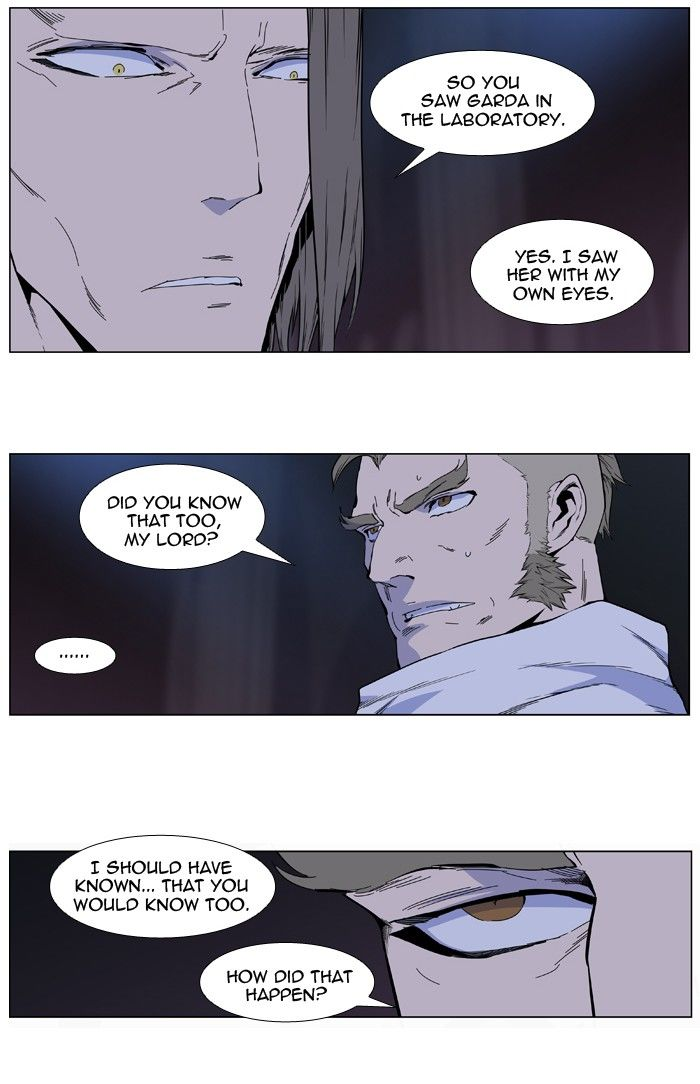 Noblesse 408 Page 2