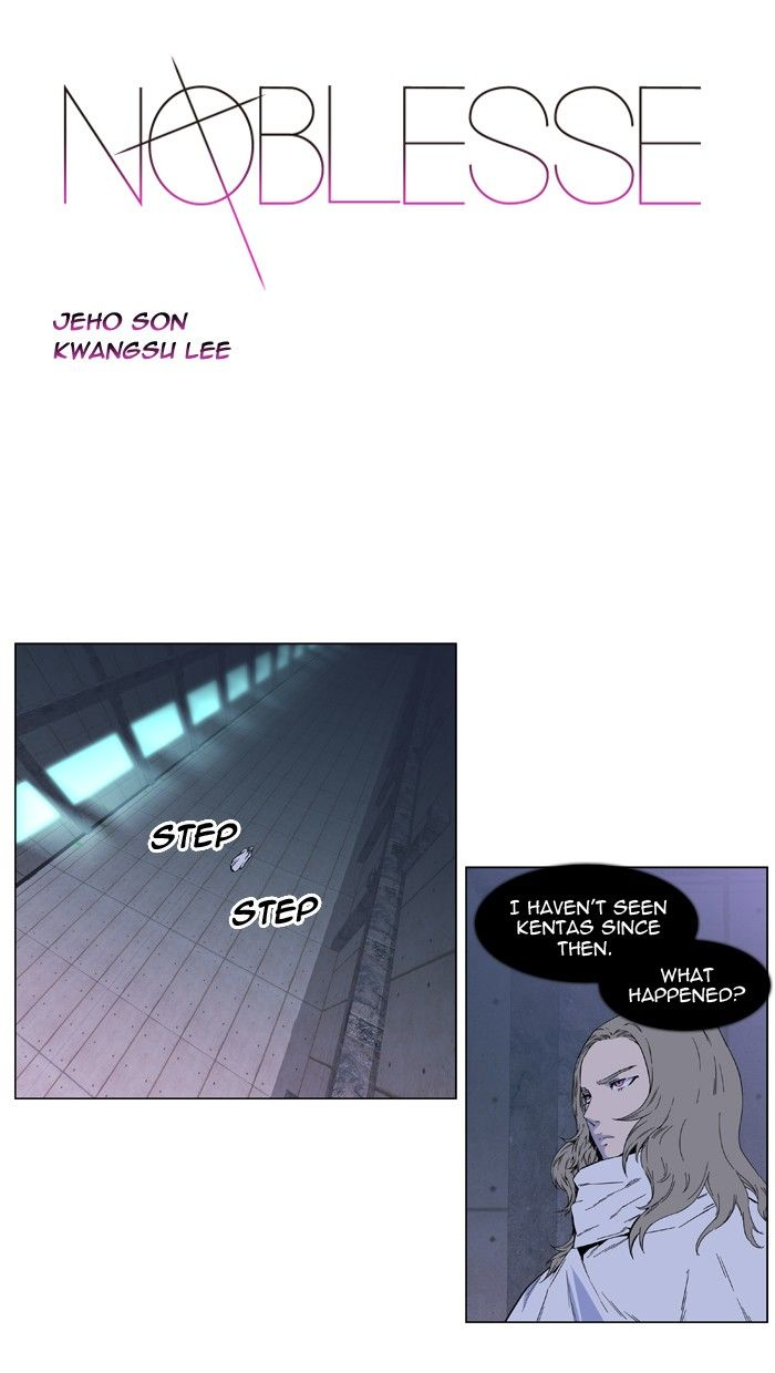 Noblesse 409 Page 1