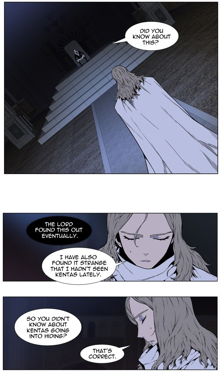 Noblesse 410 Page 2