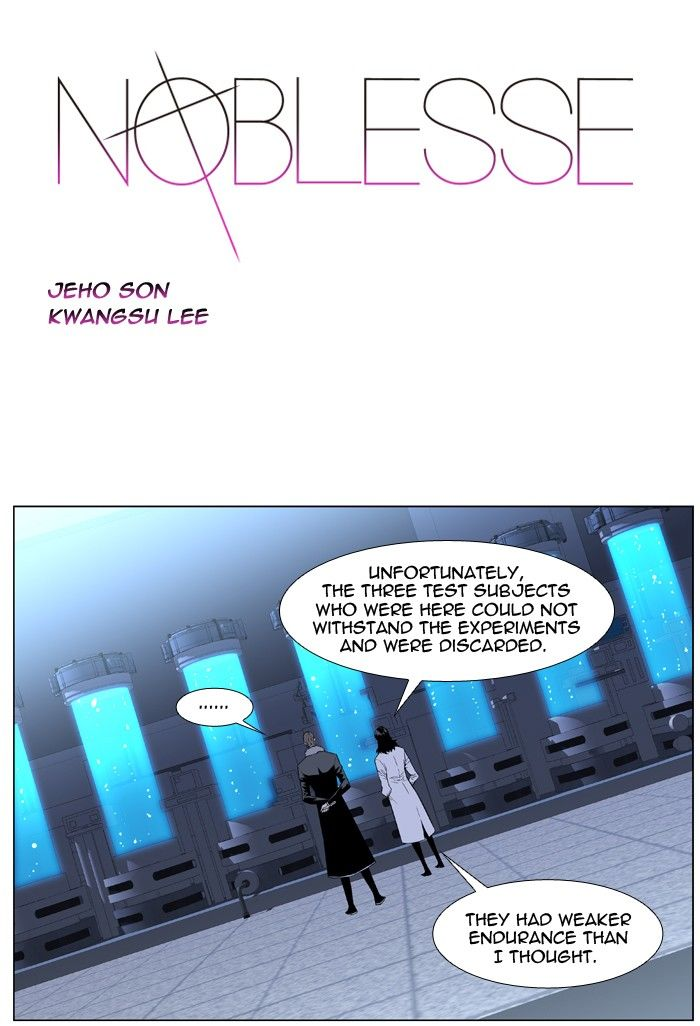 Noblesse 411 Page 1