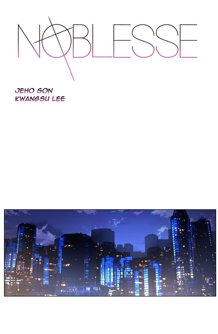 Noblesse 412 Page 1