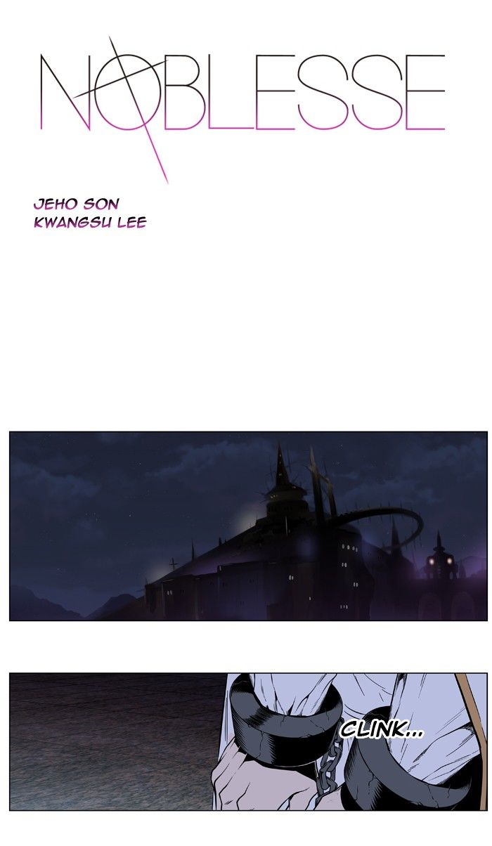 Noblesse 413 Page 1
