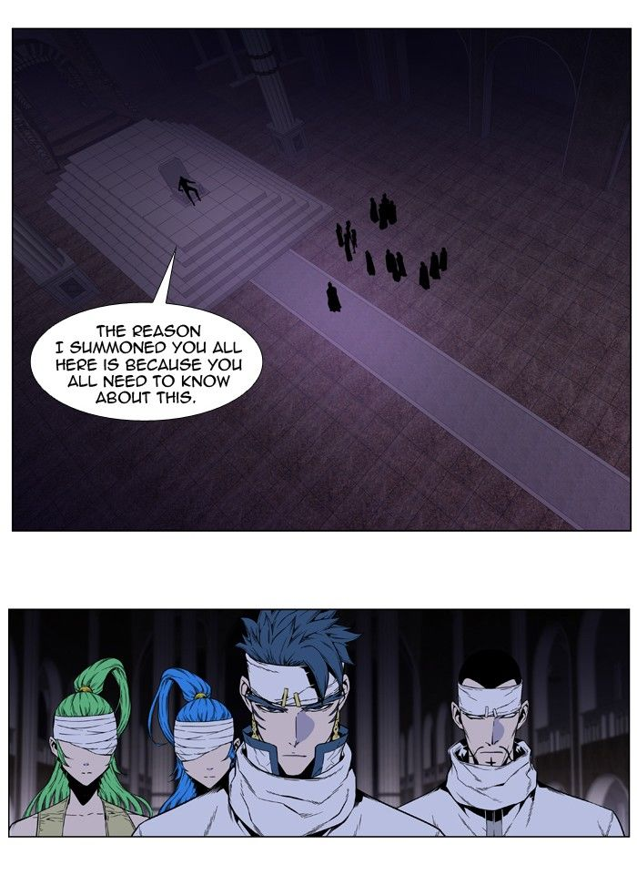 Noblesse 413 Page 2