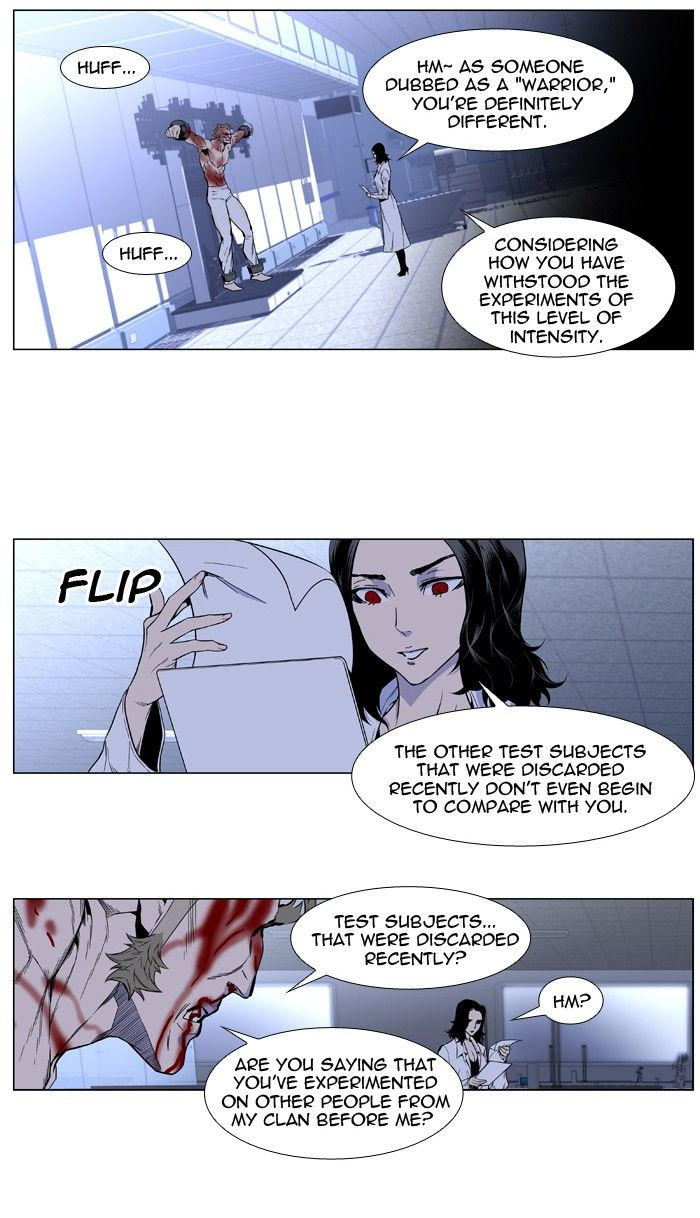 Noblesse 415 Page 2