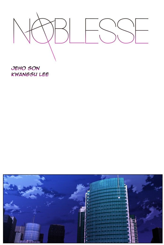 Noblesse 416 Page 1