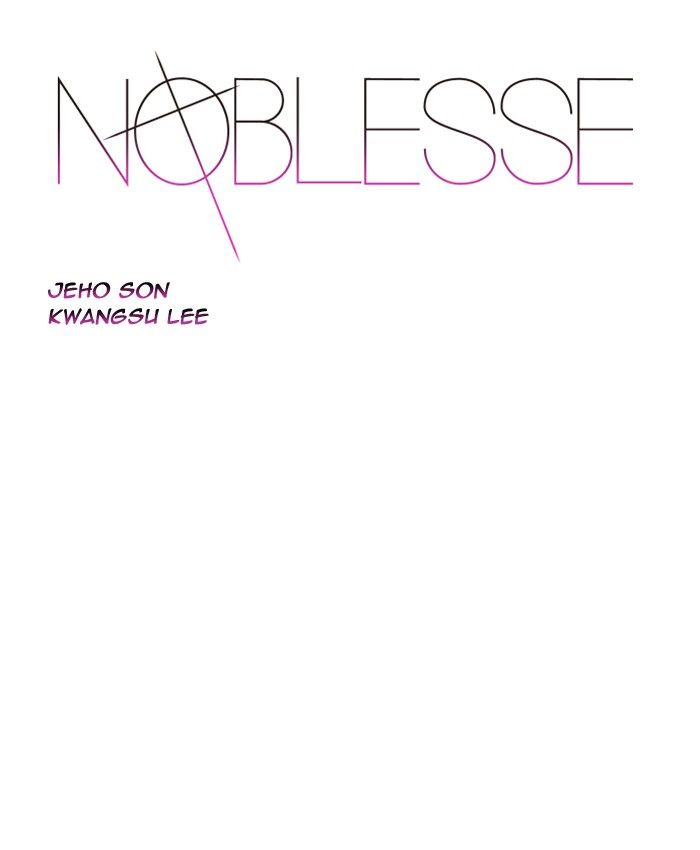 Noblesse 418 Page 1