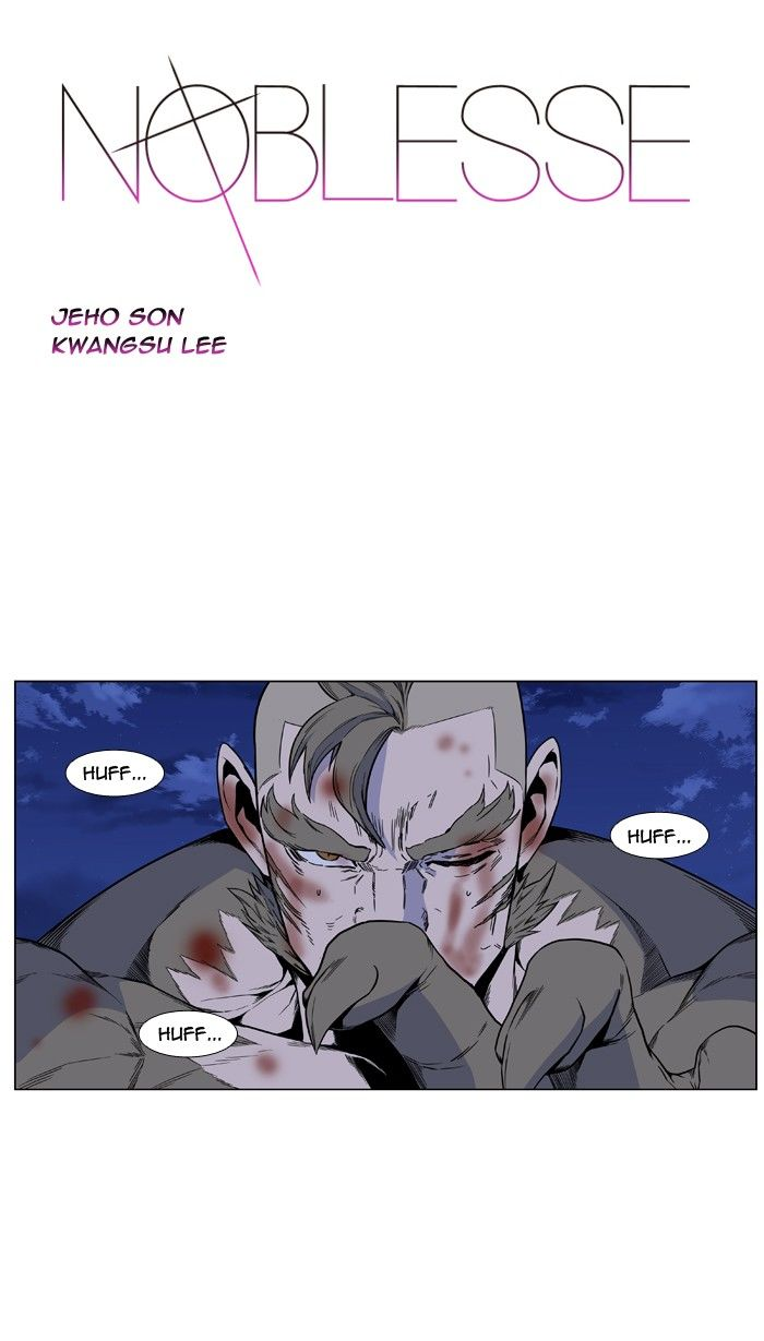 Noblesse 422 Page 1