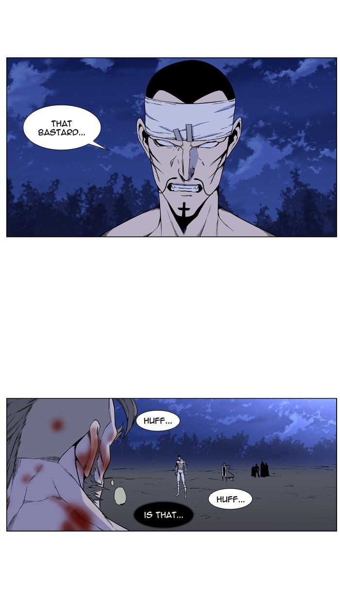 Noblesse 422 Page 2